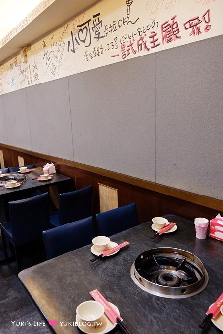 板橋美食【齊味麻辣鴛鴦火鍋】看似平凡卻極美味的一鍋! 服務好親切 @板橋火車站、府中站 - yukiblog.tw