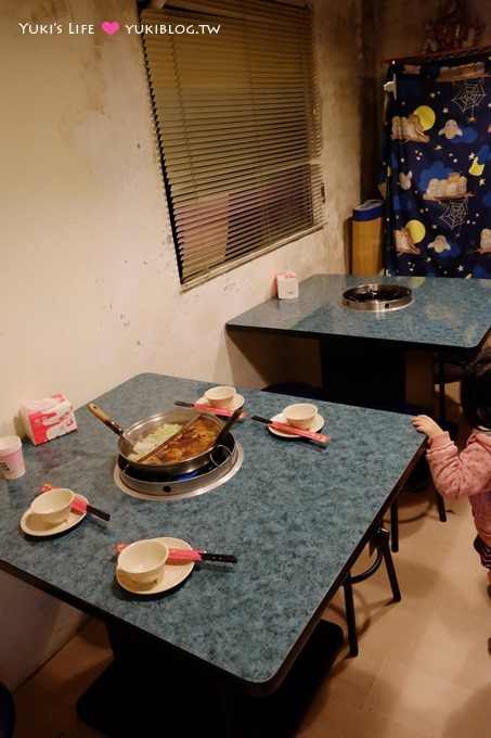 板桥美食【齐味麻辣鸳鸯火锅】看似平凡却极美味的一锅! 服务好亲切 @板桥火车站、府中站 - yukiblog.tw