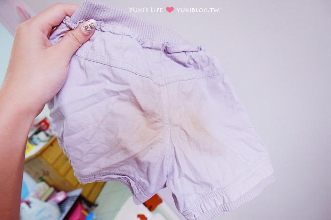 costco必買┃綠色奇蹟〈Persil全效能洗衣凝露〉洗乾淨了! 德國百年洗衣技術好厲害! - yukiblog.tw
