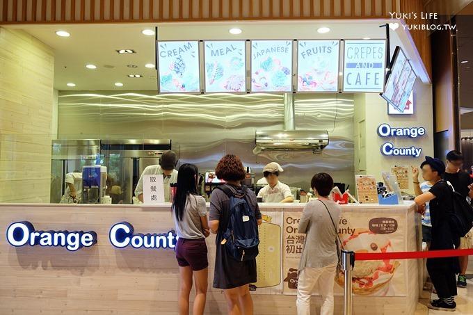 〈機場捷運林口站A9美食〉三井outlet【Crepe&cafe-OrangeCounty台灣店】日本可麗餅~激發少女心❤ - yukiblog.tw