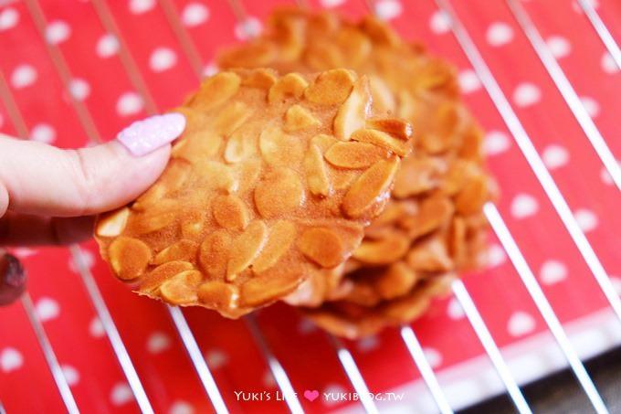 新手也零失敗的簡單烘焙》杏仁瓦片~薄脆香酥小點心(簡易餅乾) - yukiblog.tw