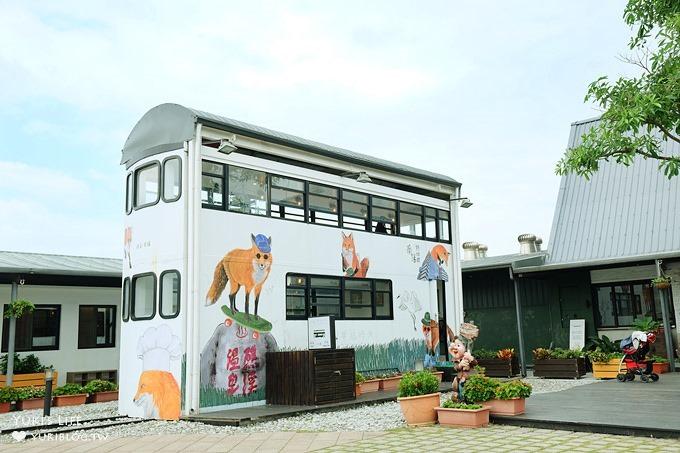 宜蘭親子餐廳【幸福時光Happytime】雙層兒童遊戲室巴士超吸睛×假日免費餅乾DIY - yukiblog.tw