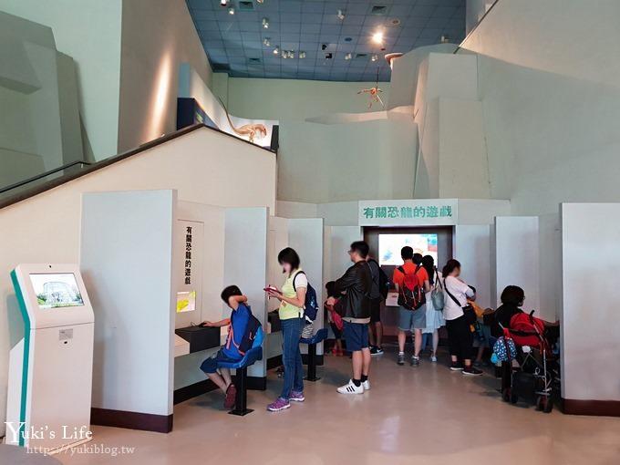 台中景點【國立自然科學博物館】恐龍廳超熱門~親子景點一日遊來這兒玩! 室內景點 - yukiblog.tw