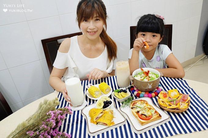 必收藏簡易食譜【加州乳品】親子愛家早午餐運動×牛奶和乳酪的美味結合!