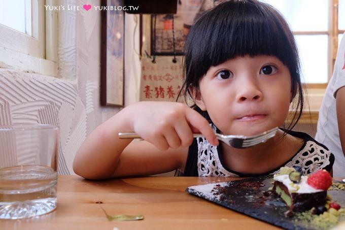 台中【窩巷甜點Hidden Lane】老宅華麗下午茶、好拍日式懷舊童玩雜貨風格 - yukiblog.tw