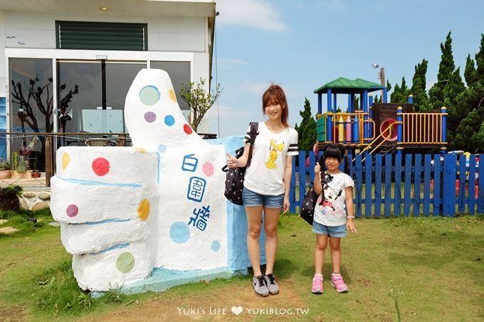 桃園親子景點懶人包全攻略》實地走訪超過90個景點!陸續新增中!適合全家出遊好去處 - yukiblog.tw