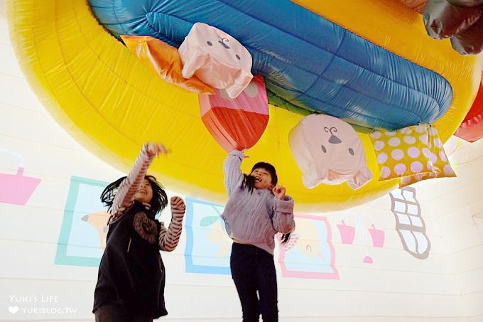 台北親子景點【顛倒屋2.0】六大主題升級版氣墊彈跳顛倒世界×全台首創小火車帶你進場(2017/12/20~2018/2/28) - yukiblog.tw
