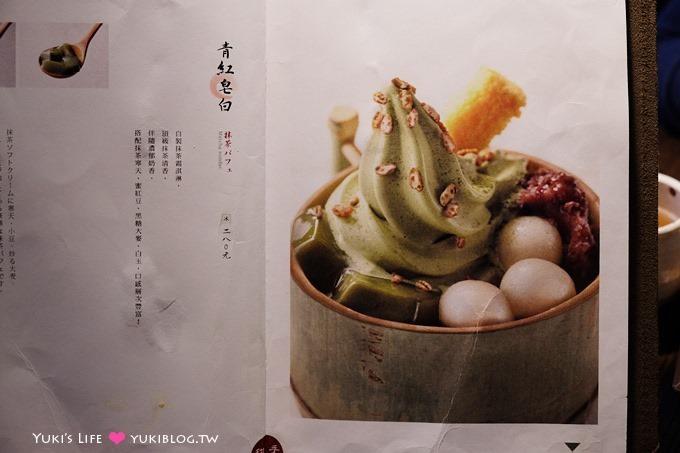台北内湖【初心菓寮】日式抹茶冰×AMO阿默蛋糕全新品牌甜点舖甘味处@文德站 - yukiblog.tw