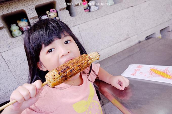萬里【知味鄉玉米/豆華王】排隊名店~豆漿豆花、烤玉米(金山、北海岸美食) - yukiblog.tw