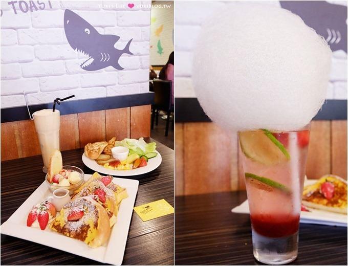 宜蘭【鯊魚咬土司】限定草莓棉花糖●新鮮玩法.就是為了這杯而來@羅東店