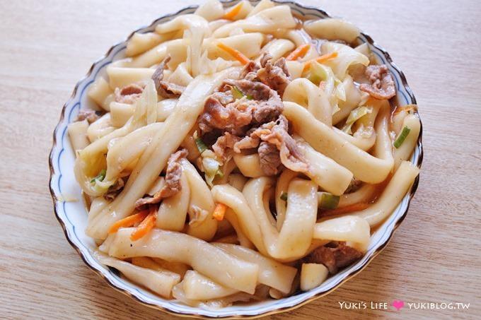 樹林美食【鴻銘快炒】重新開張~原新莊四維市場好吃炒飯、炒板條 - yukiblog.tw