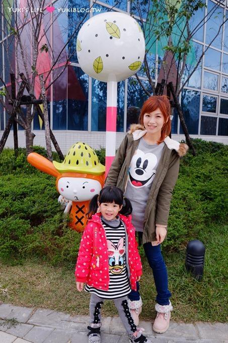台北景點【兒童新樂園】新兒童樂園超可愛的便宜好玩好拍親子遊地點&奧莉維亞親子餐廳(兒樂館) @劍潭站