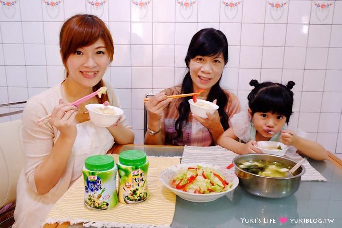 廚房必備【康寶鮮味炒手】我的滿分甜私房料理!祝我們母親節快樂! - yukiblog.tw