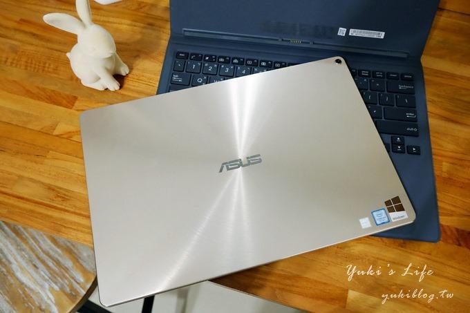 質感系大螢幕【ASUS Transformer 3 (T305)冰柱金】時尚變形筆電由你自己決定 - yukiblog.tw