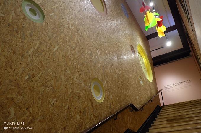 台北親子景點【南門園區】樟樹森林神祕故事屋~互動式常設展也好好逛!(中正紀念堂站/雨天室內景點推薦) - yukiblog.tw
