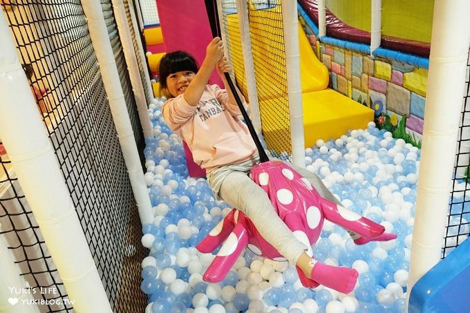 苗栗景點【開心果親子樂園】超值親子餐廳×用餐免費玩大球池遊樂區 - yukiblog.tw