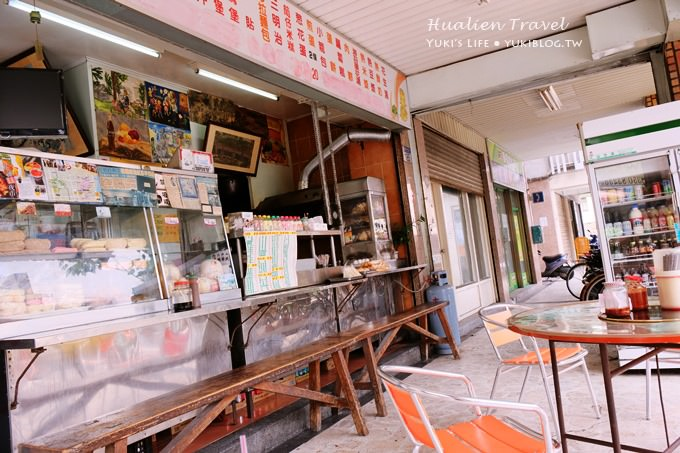 花蓮美食┃黎明紅茶早餐店‧平價多選擇的懷舊口味❤ - yukiblog.tw
