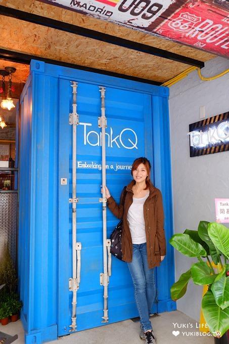 台北松菸周邊打卡美食【TankQ Cafe & Bar】行李箱早午餐二店×門口就是超大手提箱×女孩拍照約會好去處@捷運市政府站美食 - yukiblog.tw
