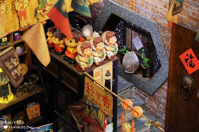 台北南港美食【磚窯古早味懷舊餐廳】大同寶寶主題復古文物餐廳×家人節日聚會美味又划算 - yukiblog.tw