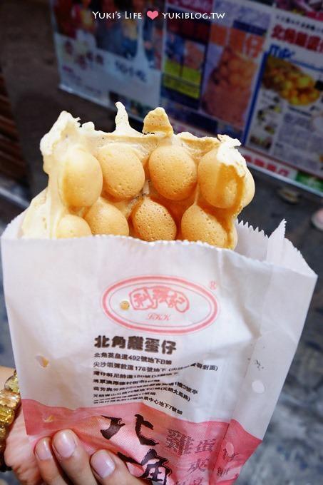 香港自由行【利強記北角雞蛋仔】外脆內軟Q @地鐵北角站美食 - yukiblog.tw