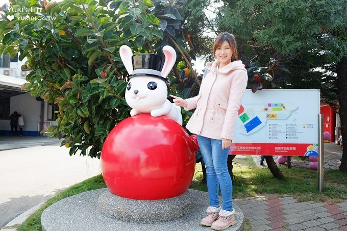 台中親子DIY觀光工廠【台灣氣球博物館】吉祥物波波兔的巨型繽紛氣球世界(需上網預約)