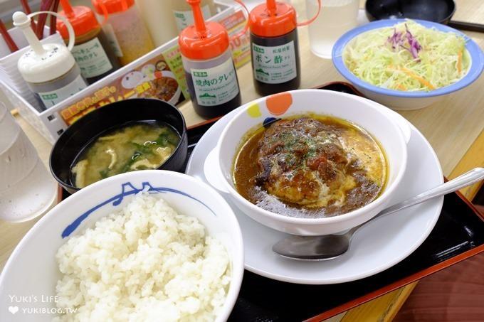 東京親子自由行【松屋】24小時營業×便宜美味又豐富的用餐好選擇