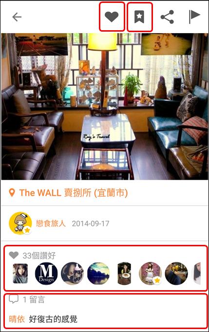 APP【OpenSnap開飯相簿】用照片尋找對味美食.新餐廳~人人都能用照片寫食記 - yukiblog.tw