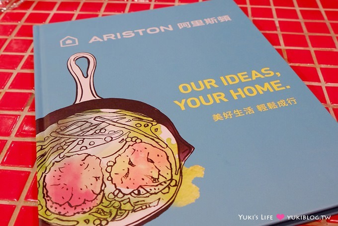 幸福厨房【意大利ARISTON阿里斯顿家电】OK89魔术空间烤箱、蒸炉、咖啡机 - yukiblog.tw