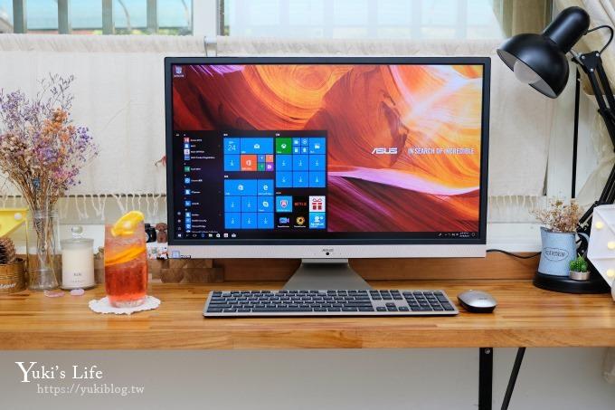 一體成型簡約電腦《ASUS Vivo AiO V272》27吋大螢幕窄邊框×親子學習必備 - yukiblog.tw