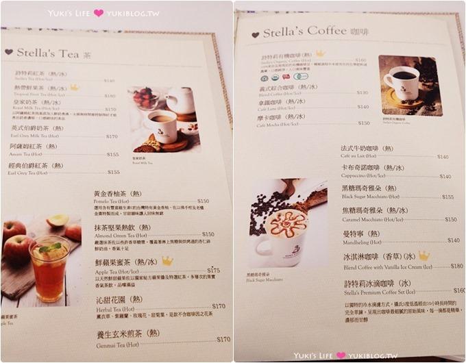 台北下午茶美食【Aunt Stella's 詩特莉】草莓冰淇淋鬆餅+手工餅乾下午茶 @台北車站 - yukiblog.tw