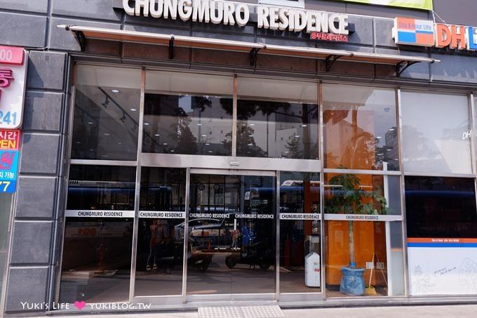 韓國首爾住宿【忠武路公寓式酒店Chungmuro Residence】CP值高家庭閣樓房~附近美食、機場巴士交通、如何優惠訂房@忠武路站 - yukiblog.tw