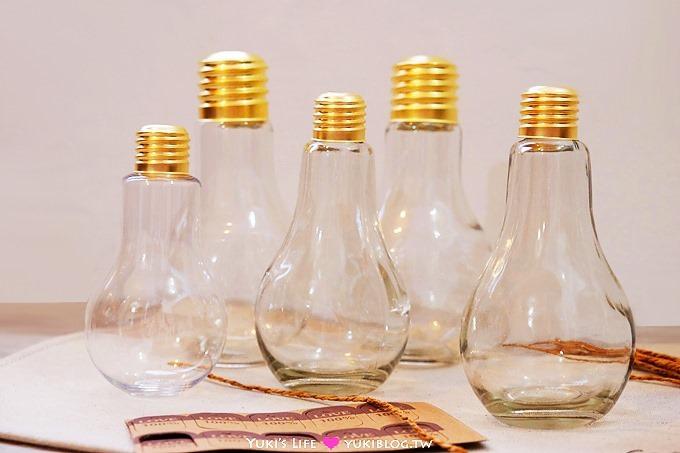 禮物推薦【燈泡玻璃杯】與奇麗灣珍奶文化館同款×淘寶教學直購燈泡杯子超easy - yukiblog.tw
