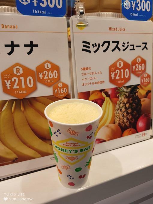 東京親子自由行推薦【Honey's BAR】JR車站內新鮮果汁吧×多種口味香甜好喝(夏季限定LL超大杯/Suica西瓜卡付款好方便) - yukiblog.tw