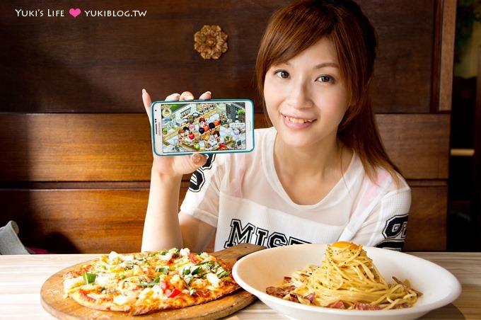 【I Love Pasta 全民餐廳】義大利麵、咖啡廳經營~女性玩家輕鬆上手!(社群人氣手遊心得)