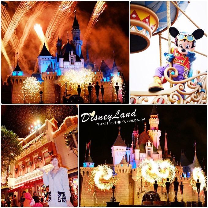 香港自由行┃香港迪士尼樂園III‧雪亮聖誕(真的下雪了)、迪士尼飛天巡遊行、星夢奇緣煙火表演~三大夢幻華麗的回憶! - yukiblog.tw