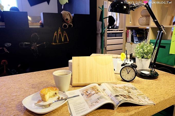 台北新景點【IKEA House】IKEA北歐風咖啡館新開幕、兒童房就是遊戲區、華山藝文特區旁親子好去處@忠孝新生站 - yukiblog.tw