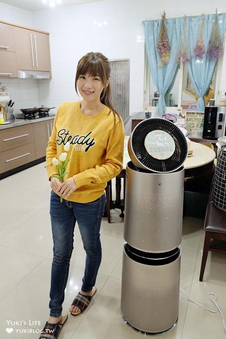 【LG PuriCare™ 360°空氣清淨機】超強!雙層360°空氣淨化零死角!(玫瑰金AS951DPT0)