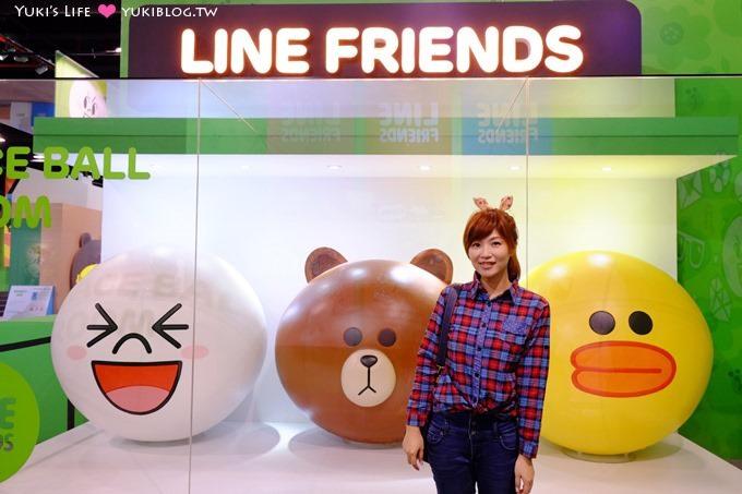 台北展覽【LINE FRIENDS互動樂園】大小朋友都愛的熊大、兔兔、饅頭人 @士林科學教育館 - yukiblog.tw