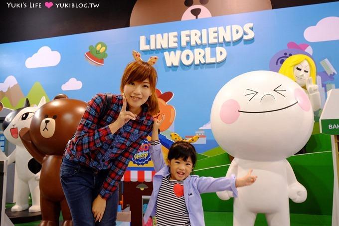 台北展覽【LINE FRIENDS互動樂園】大小朋友都愛的熊大、兔兔、饅頭人 @士林科學教育館