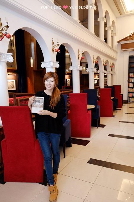 台北內湖┃Moooon River Cafe & Books~ 圖書館風格下午茶 @捷運港墘站