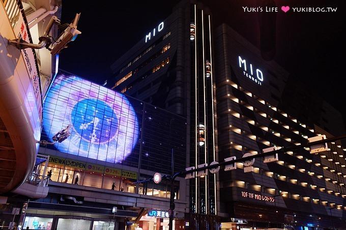大阪住宿推薦【大阪萬豪都酒店Marriott Miyako hotel】2014新開幕!位於日本第一高樓阿倍野HARUKAS @天王寺站 - yukiblog.tw