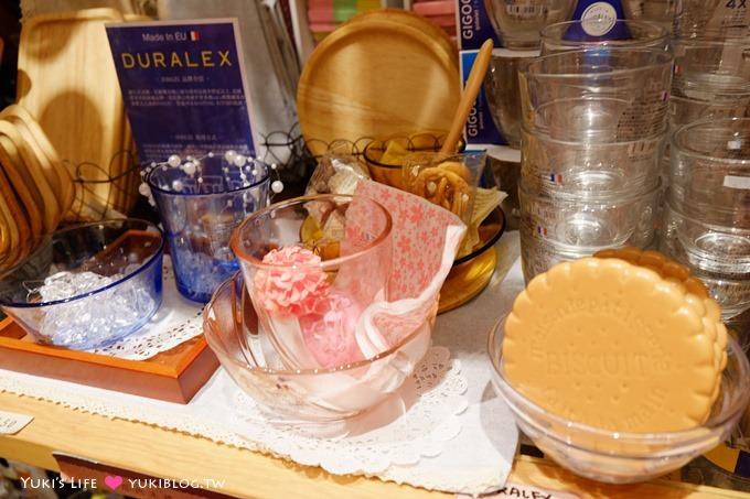 台北東區購物【Natural Kitchen】日本50元日系鄉村風雜貨店 @忠孝復興站 - yukiblog.tw