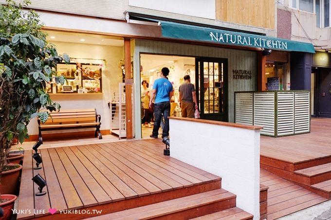 台北東區購物【Natural Kitchen】日本50元日系鄉村風雜貨店 @忠孝復興站