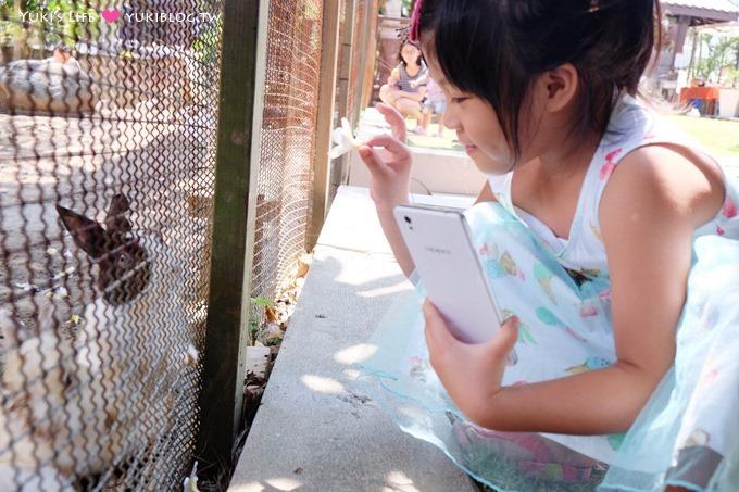 【OPPO Mirror 5s】捕捉親子出遊幸福時刻、獨特性高鑽石流光鏡面手機(特點介紹分享/開箱) - yukiblog.tw