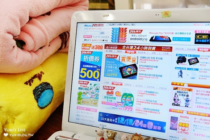 【PChome24h购物攻略】双11来了!先储值再购物最划算!消费抽知本老爷住宿&公主游轮套票