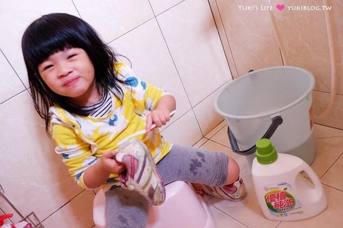 分享【優植純洗Pure Wash】天然的清潔系列洗衣精、洗碗精~不咬手好沖洗❤