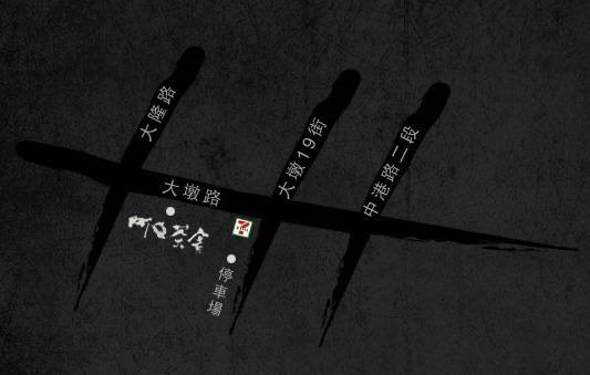 台中美食【阿Q茶舍】料理多樣平價!24小時營業、適合團體聚餐、有閱讀區 - yukiblog.tw
