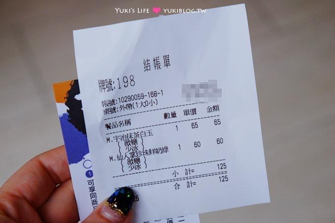 台北內湖【丸作食茶】手工彩色珍珠鮮奶茶飲品!彈Q好喝會上癮 - yukiblog.tw