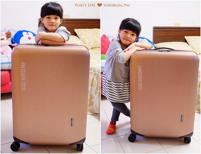 開箱【Samsonite新秀麗INOVA超輕量行李箱】好輕好拉適合出國旅行❤玫瑰金限量奪目