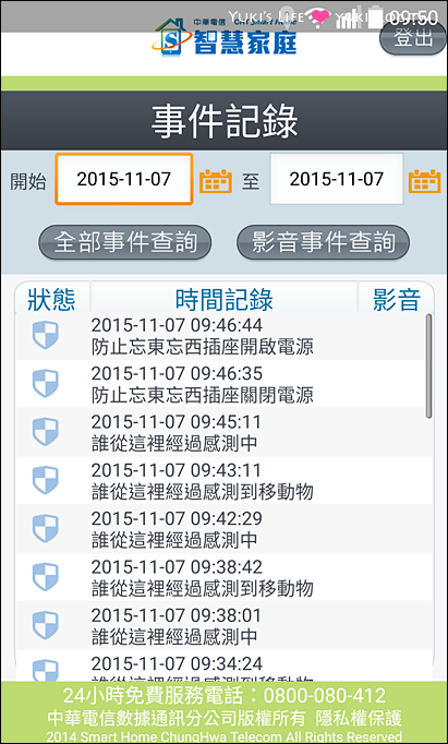 QuickMemo _2015-11-07-09-50-29